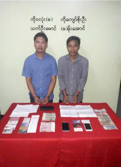 صحفيو رويترز المحتجزون في ميانمار