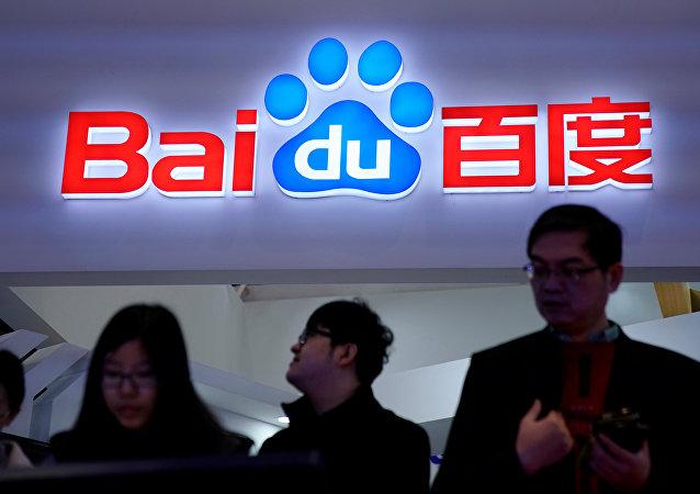 محرك البحث الصيني بايدو