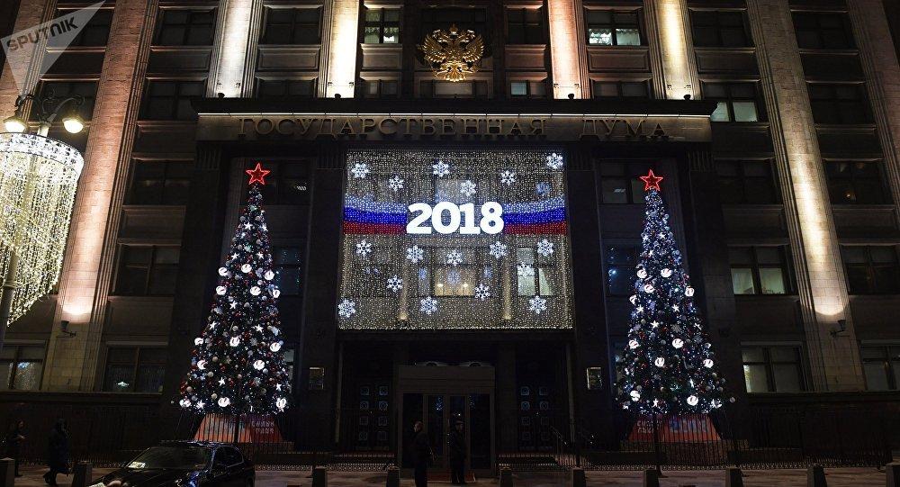 الدوما الروسية، موسكو
