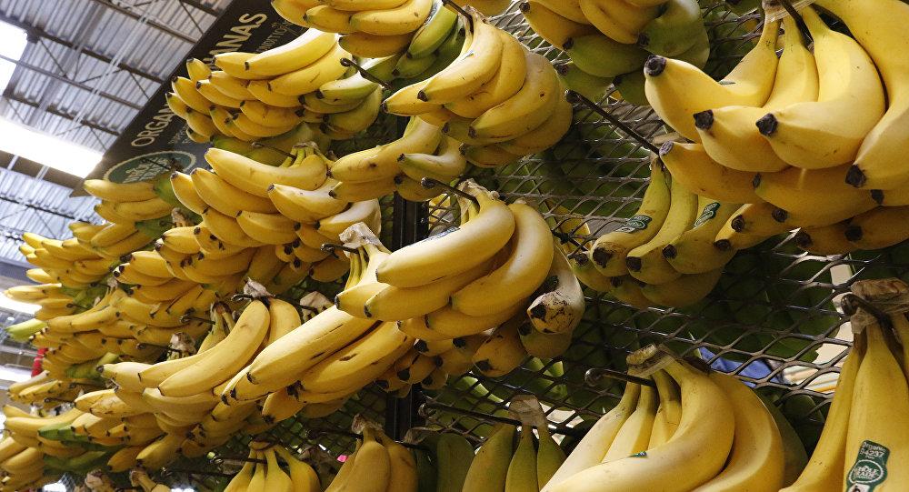 دولة آسيوية تبتكر موزا يمكن أكل قشرته 1028823658.jpg