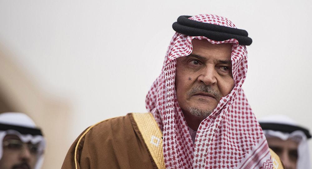 arabistan porno video