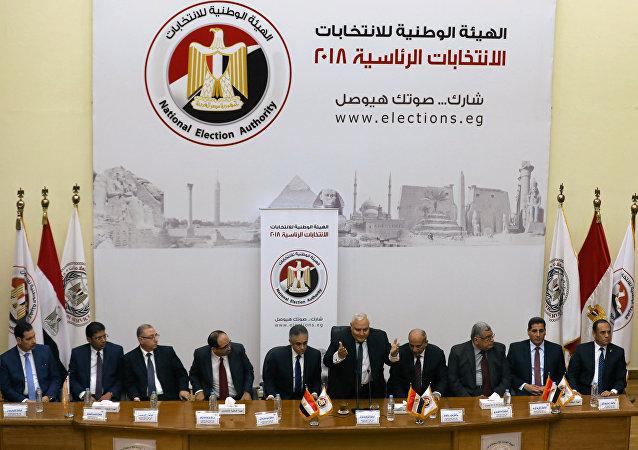 اللجنة العليا لانتخابات تعلن مواعيد الانتخابات الرئاسية في مصر