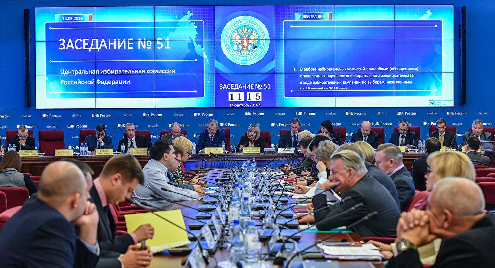اللجنة الانتخابية المركزية الروسية