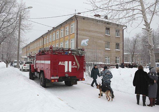 هجوم لمسلحين اثنين مقنعين على مدرسة في مدينة بيرم
