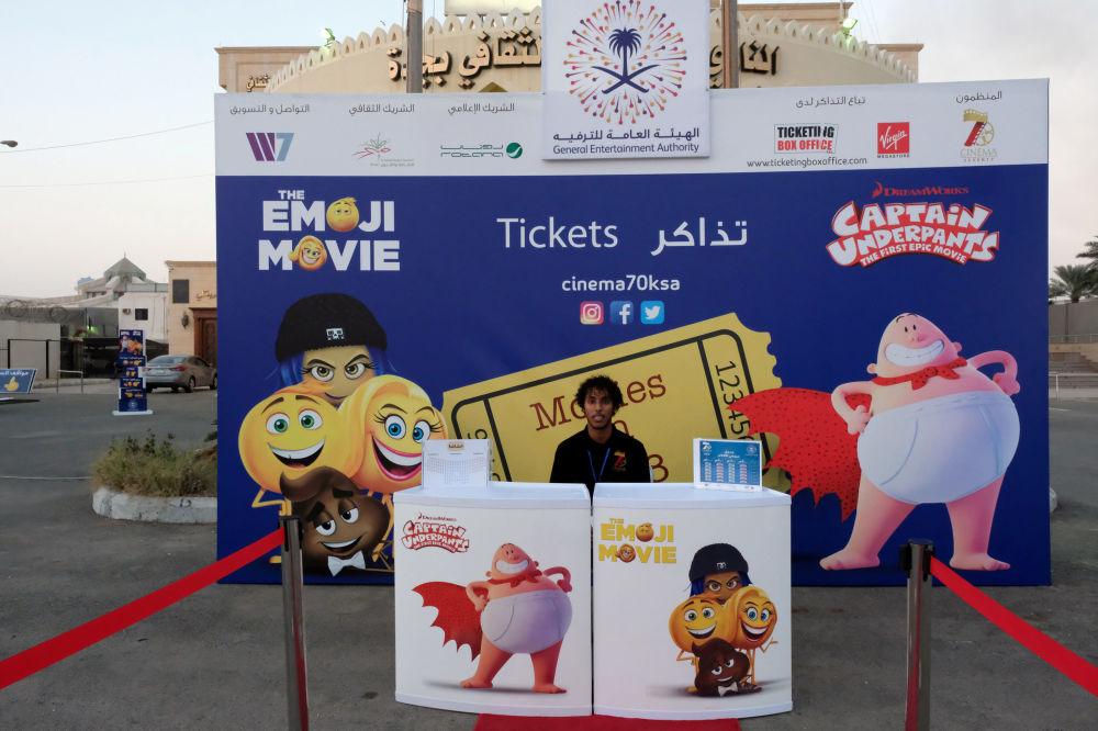 بيع تذاكر لأول عرض سينمائي في جدة، المملكة العربية السعودية