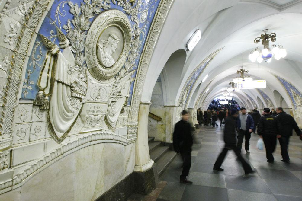 مترو تاغانسكايا لخط مترو الأنفاق الدائري في موسكو