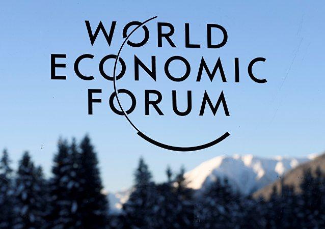 المنتدى الاقتصادي العالمي