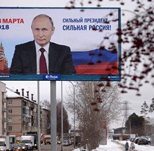 الحملة الانتخابية الرئاسية في روسيا - حزب روسيا الموحدة في يكاترينبورغ