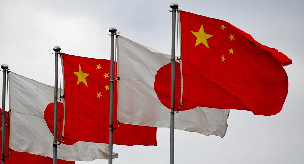 أعلام الصين واليابان