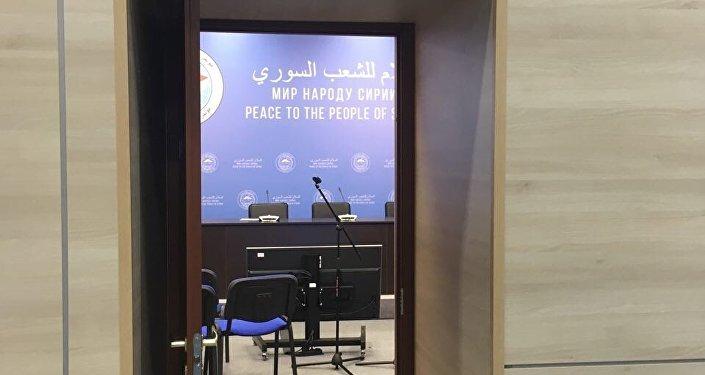 التحضيرات لمؤتمرالحوار الوطني السوري في سوتشي