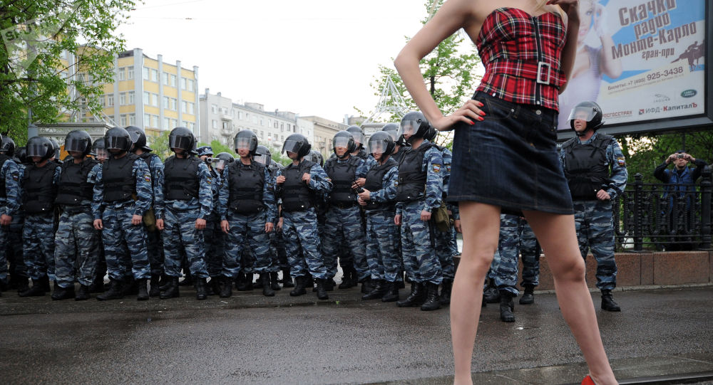 قوات لحفظ لحفظ الأمن