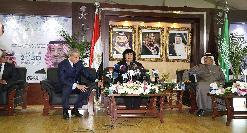 وزيرة الثقافة المصرية في معرض القاهرة الدولي للكتاب