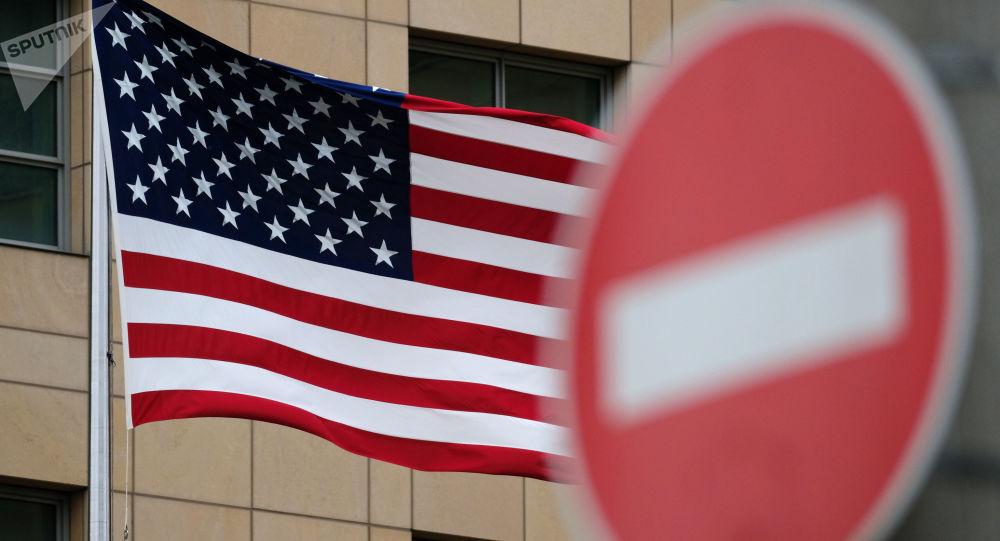 علم الولايات المتحدة الأوكرانية