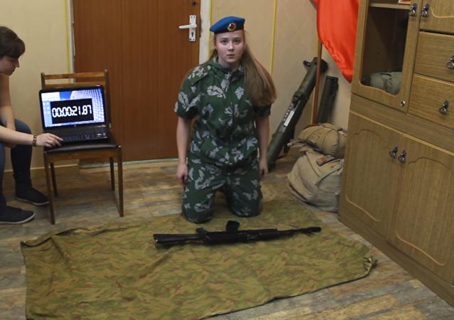 فتاة روسية