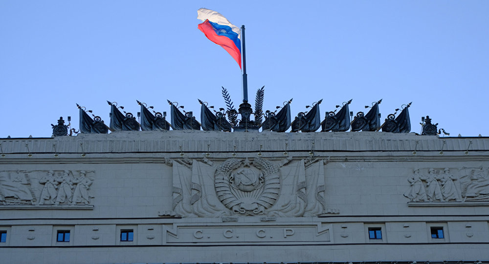 وزارة الدفاع الروسية