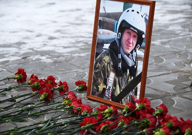 تكريم ذكرى الطيار الروسي رومان فيليبوف في تشيتا