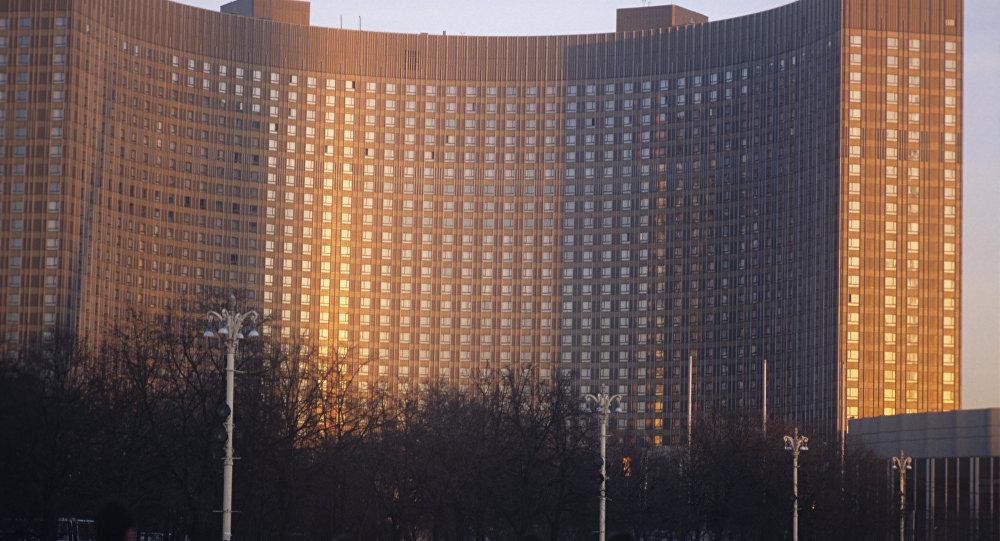 فندق كوسموس