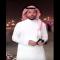 فتاة تحرج مذيع سعودي