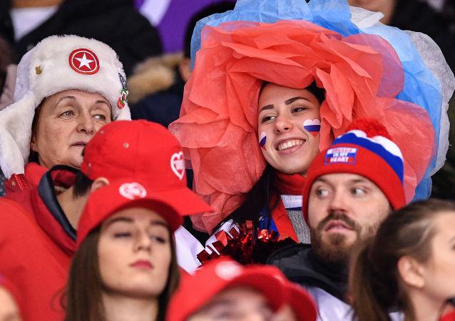 مشجعون من  روسيا