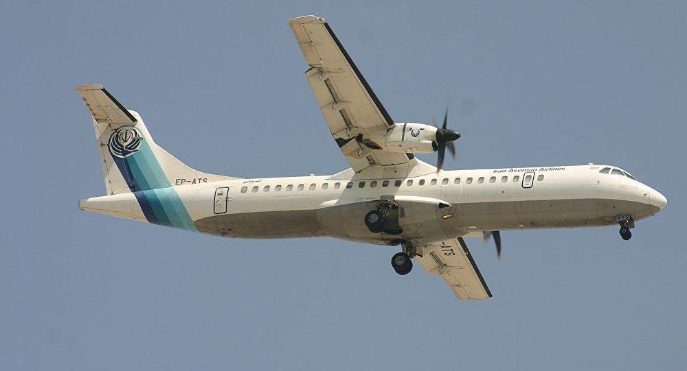 طائرة ATR الإيرانية
