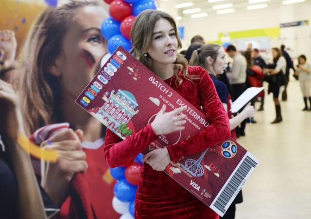 افتتاح مركز لإصدار هوية المشجع لكأس العالم 2018 في يكاترينبورغ