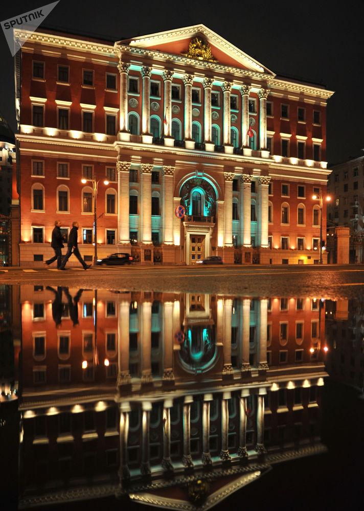 مبنى البلدية في موسكو
