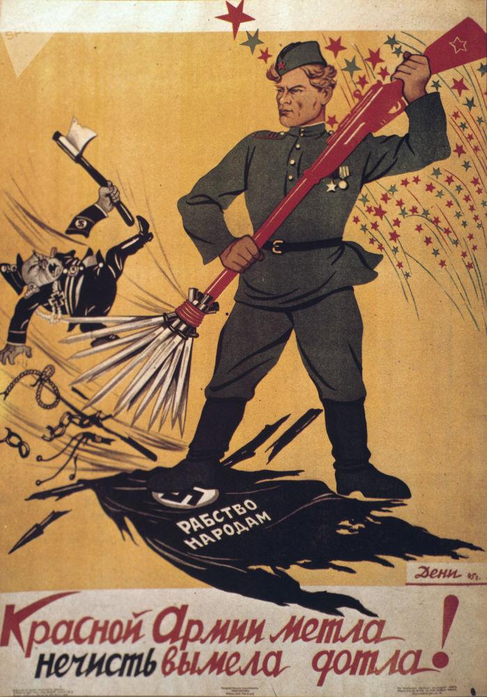 الذكرى الـ 100 لتأسيس الجيش الأحمر - ملصق الجيش الأحمر قضى على الشر على وجه الأرض!، من عمل الفنان فيكتور نيكولايفيتش دينيسوف عام 1945
