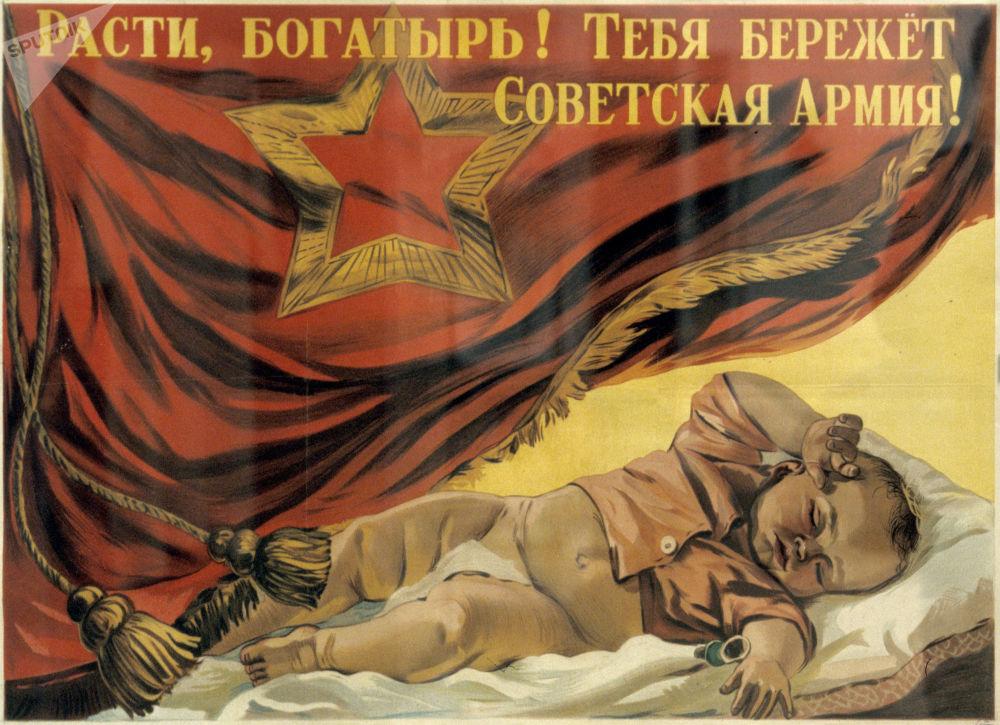 الذكرى الـ 100 لتأسيس الجيش الأحمر - ملصق إكبر، يا بطلنا الصغير! الجيش السوفيتي يحميك! ، من عمل الفنانان ف. شوريغين وم. سولوفيوف