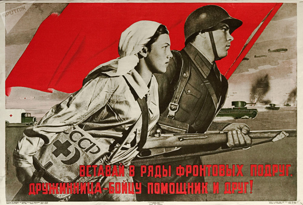 الذكرى الـ 100 لتأسيس الجيش الأحمر - ملصق إنضمي إلى صفوف خط المواجهة مع المحاربات الصديقات، الرفيقة - هي صديق الجندي!، عام 1941
