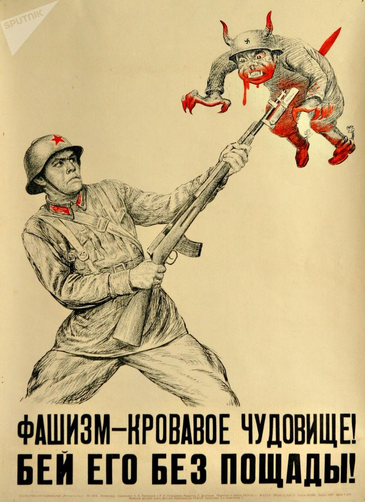 الذكرى الـ 100 لتأسيس الجيش الأحمر - ملصق الفاشية - وحش دموي! إضربه دون رحمة!، عام 1941