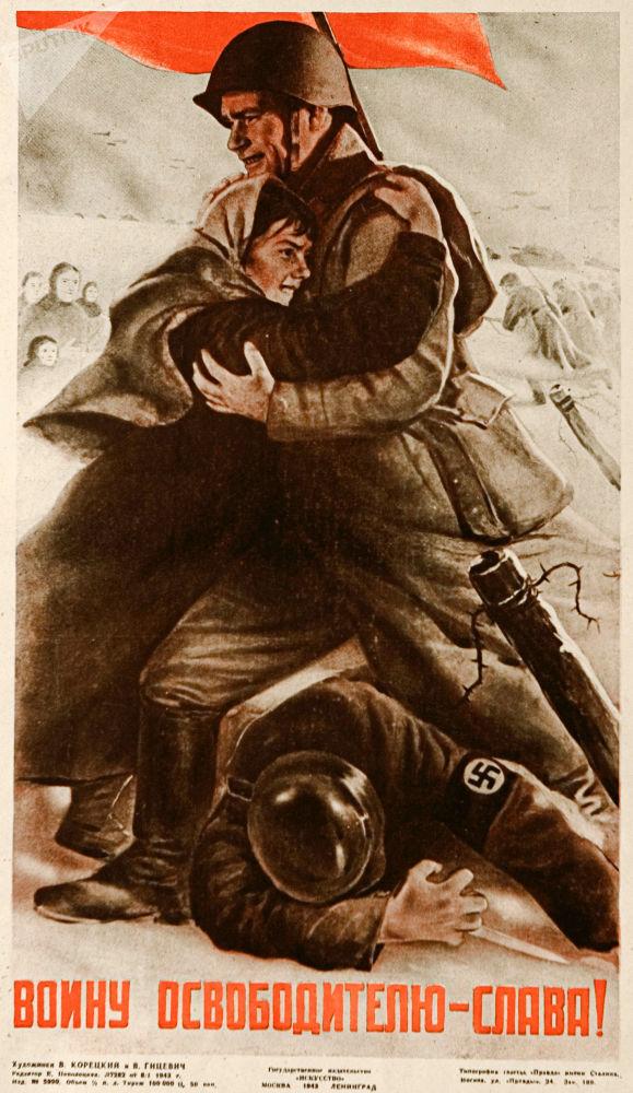 الذكرى الـ 100 لتأسيس الجيش الأحمر - ملصق المجد للمحارب المحرر!، عام 1943