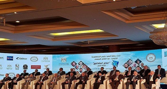 مؤتمر مصر تستطيع بأبناء النيل