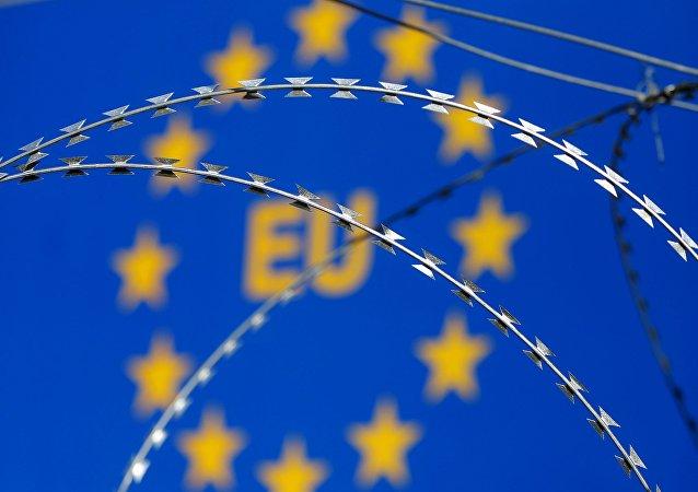 علم الاتحاد الأوروبي