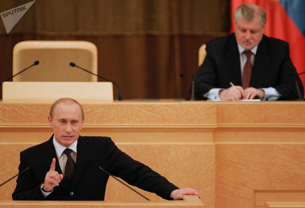 الرئيس فلاديمير بوتين، وخلفه رئيس مجلس الاتحاد الفيدرالي سيرغي ميرونوف، خلال الرسالة السنوية للجمعية الفيدرالية في قاعة مرامورني في الكرملين، عام 2006