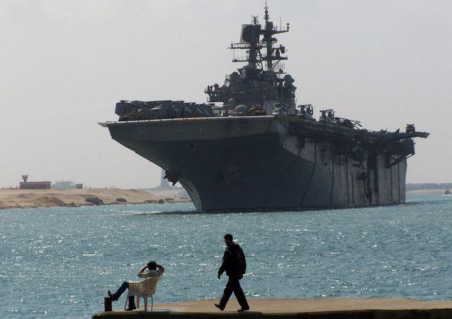 سفينة يو اس اس ايو جيما