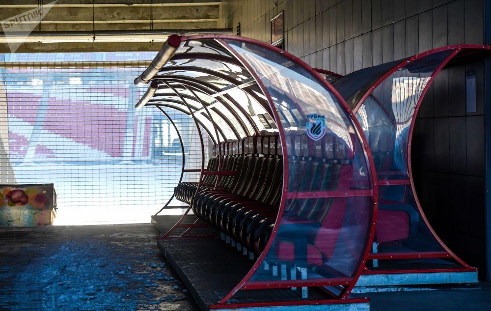ملعب قازان أرينا في مدينة قازان