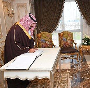 الرئيس عبد الفتاح السيسي وولي العهد السعودي محمد بن سلمان