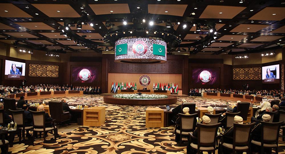 القمة العربية في الأردن 2017