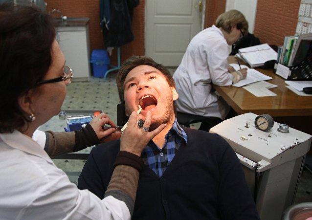 علاج الأسنان
