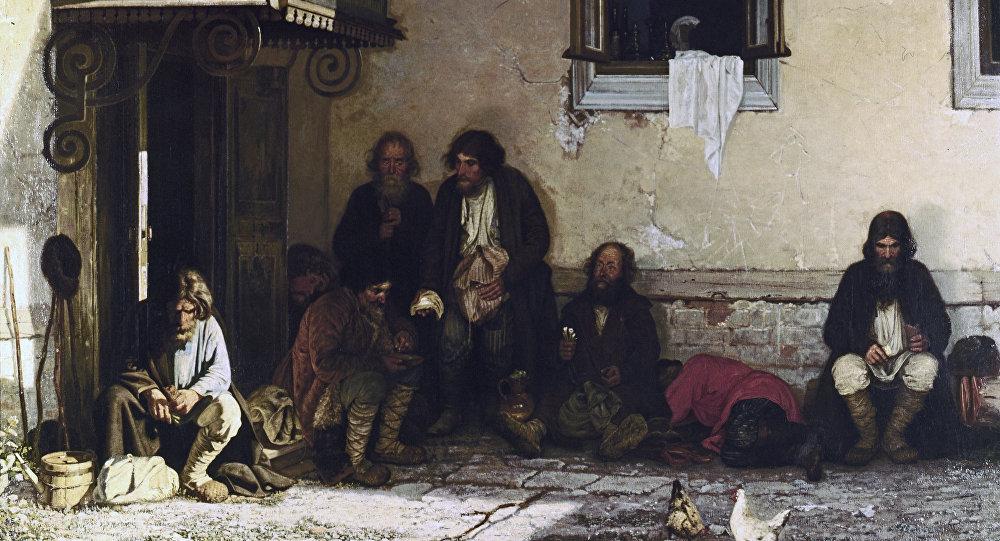 فقراء