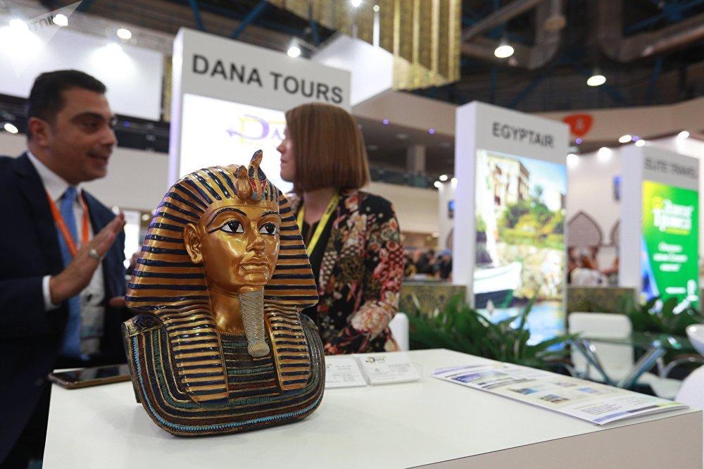 المعرض السياحي الدولي السنوي MITT