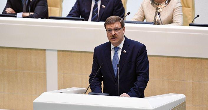 رئيس لجنة الشؤون الدولية في مجلس الاتحاد الروسي، قسطنطين كوساتشيوف