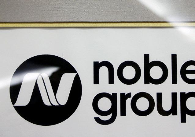 مجموعة نوبل