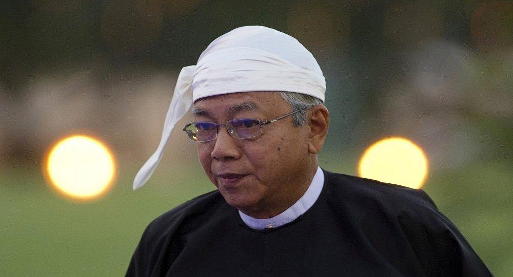 رئيس ميانمار المستقيل