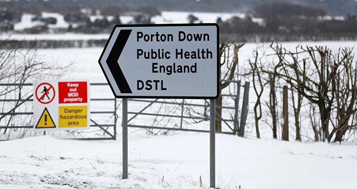 مختبر بورت داون في بريطانيا