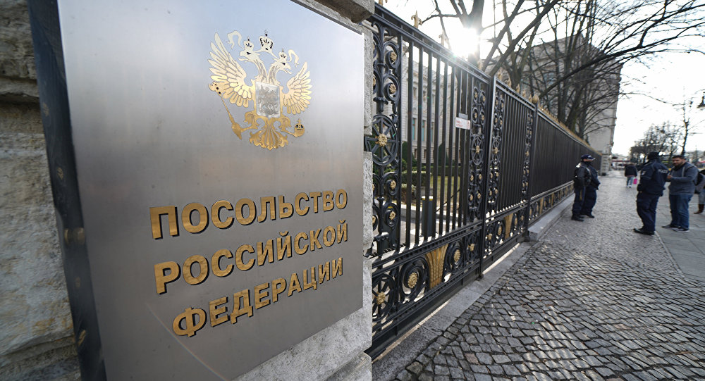 السفارة الروسية في ألمانيا