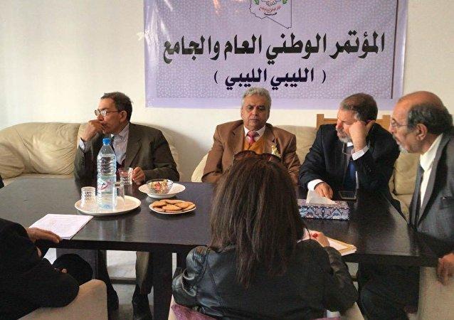 مقر اللجنة التحضيرية للمؤتمر الوطني العام الجامع الليبي بتونس