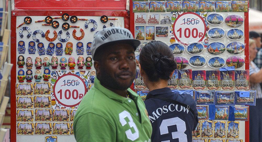 سياح في موسكو