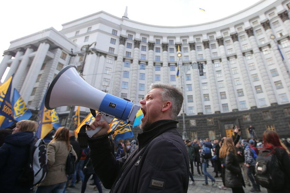 مشاركون في مظاهرات كييف ضد الأوليغارشية، أوكرانيا