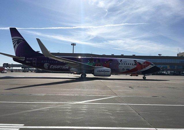 طائرة مصر للطيران في موسكو